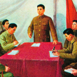 Art of North Korean military